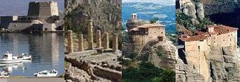 Details and photos of the Five days Classical Tour of Greece with Meteora